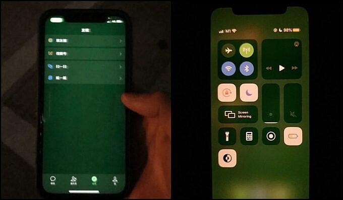 iPhone 12 liên tiếp gặp lỗi khiến người dùng ngán ngẩm - Ảnh 1.