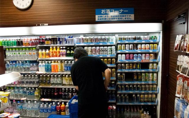 Nhật Bản - Thiên đường của những kẻ nát rượu: Thoải mái nhậu nhẹt, say nằm vật ra đường vì xã hội quá an toàn, tôn trọng không gian riêng tư tuyệt đối - Ảnh 2.