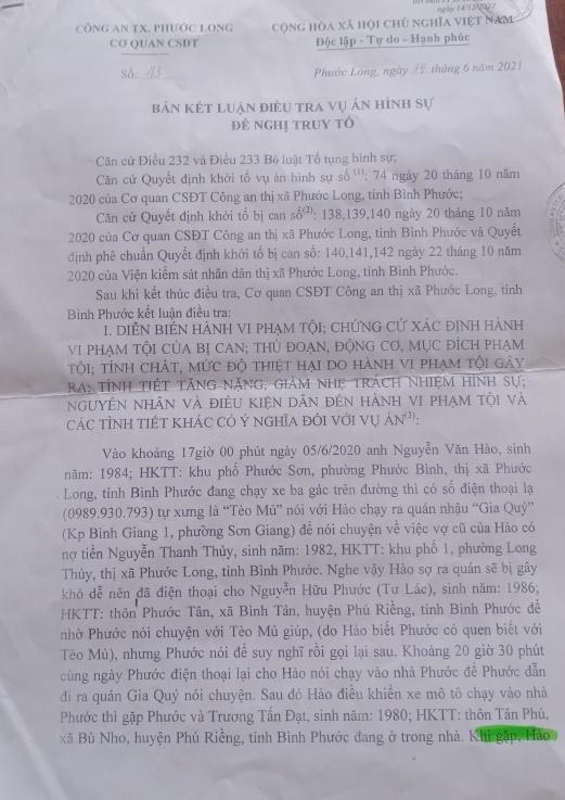 Bình Phước: Bị hại khiếu nại Cơ quan CSĐT - Công an thị xã Phước Long bỏ sót tội phạm - Ảnh 1.