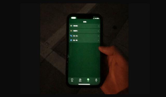 Series iPhone 12 dính nhiều lỗi lạ, khách hàng cẩn trọng khi mua - Ảnh 3.