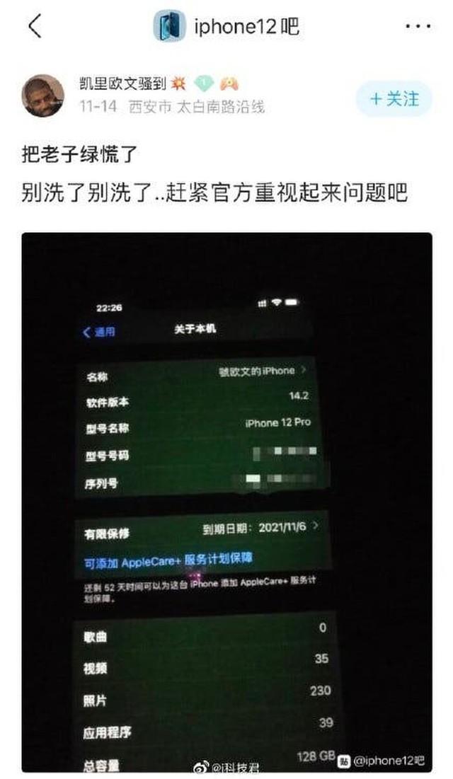 Series iPhone 12 dính nhiều lỗi lạ, khách hàng cẩn trọng khi mua - Ảnh 4.