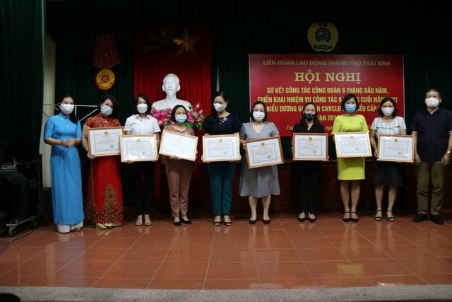 Thái Bình: Liên đoàn Lao động Thành phố sơ kết hoạt động 6 tháng đầu năm - Ảnh 2.