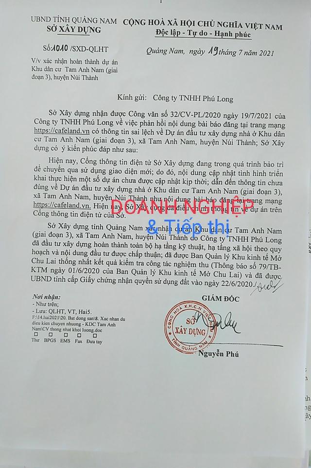 Núi Thành - Quảng Nam: Đính chính thông tin pháp lý Dự án Khu dân cư Tam Anh Nam - Ảnh 4.
