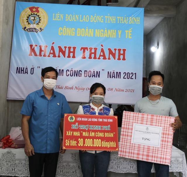 Công đoàn Ngành Y tế tỉnh Thái Bình hỗ trợ đoàn viên xây nhà mái ấm - Ảnh 1.