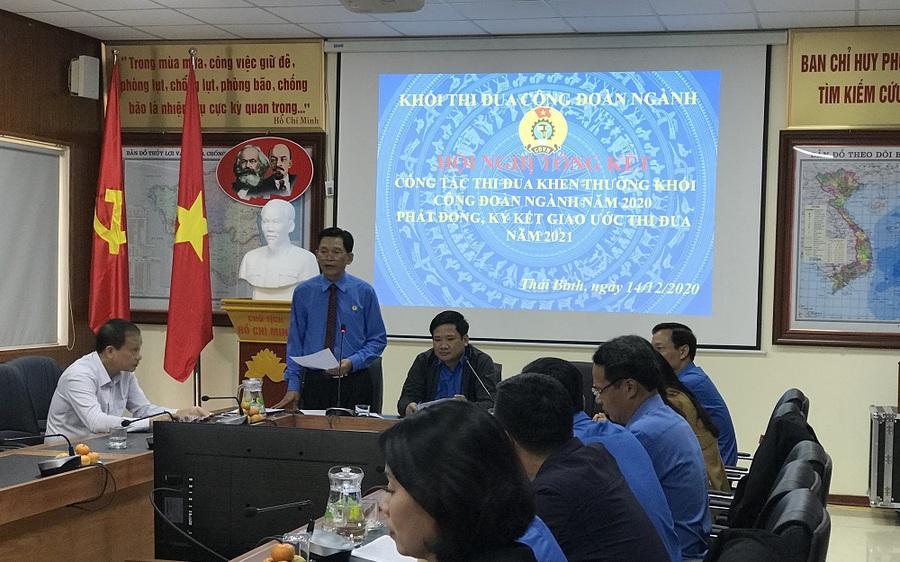 Thái Bình: Tổng kết phong trào thi đua cụm khối công đoàn ngành