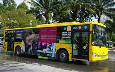 TP.HCM sẽ dừng đề án quảng cáo trên xe buýt