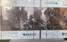 Bị xử phạt do bán đá ốp lát nhập khẩu không có nhãn phụ tiếng Việt