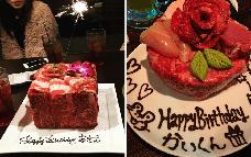 Những chiếc bánh sinh nhật của hội