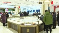 Giá vàng hôm nay (23/02): Vàng SJC trong nước tăng mạnh